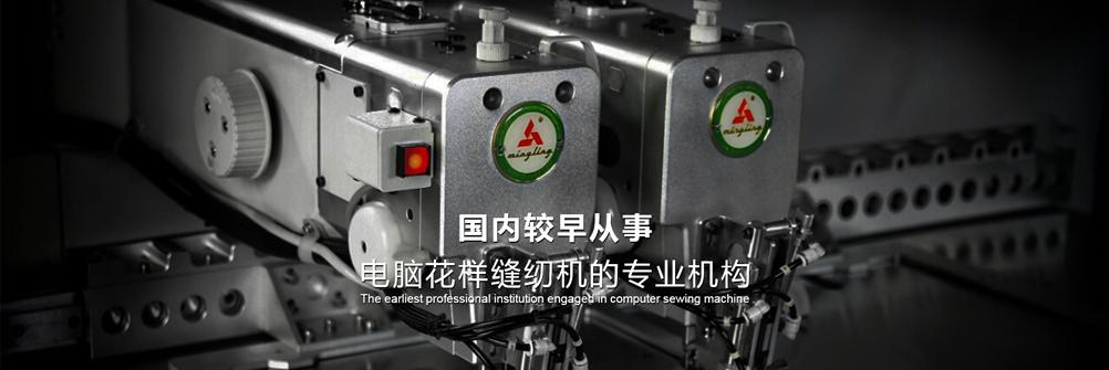 东莞市名菱工业自动化必发88有限公司